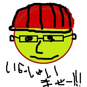 Cocolog_oekaki_2013_06_24_19_43